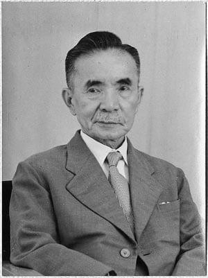 Takeshi Yamashita