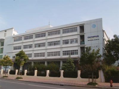 Shanghai Medical Equipment Service Operation Center (SORC Shanghai) in China.