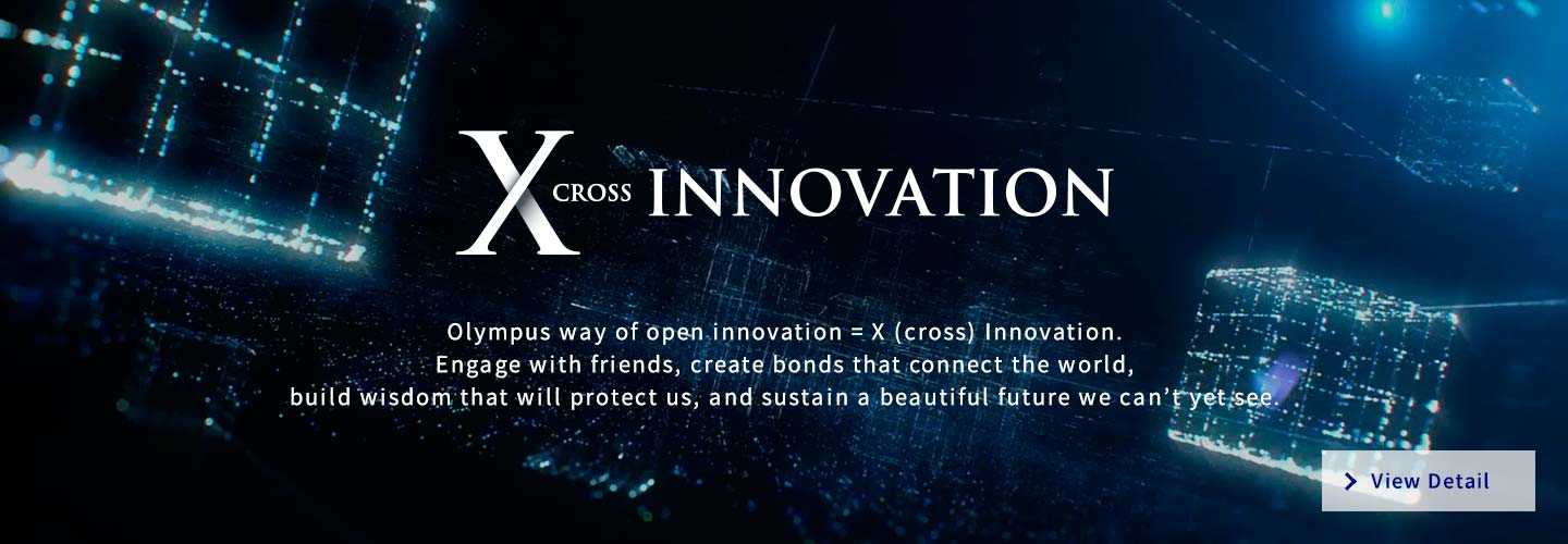 X (cross) INNOVATION