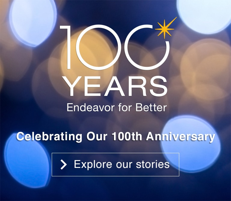 9a1b01f4 ... Celebration Our 100th Anniversary.